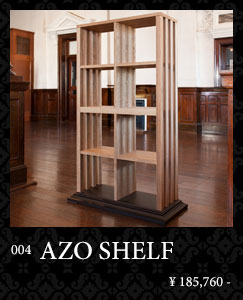 AZO SHELF