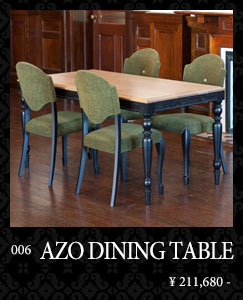 AZO DINING TABLE