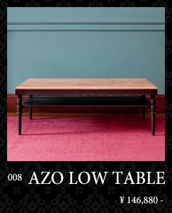 AZO LOW TABLE