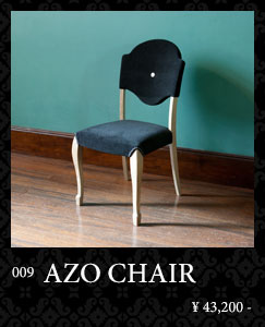 AZO CHAIR
