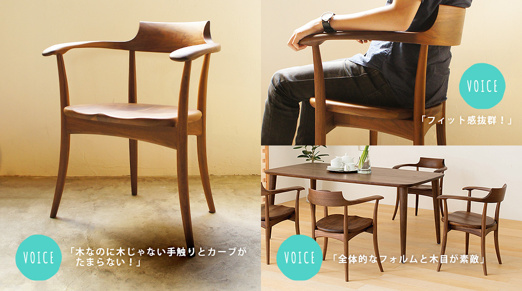 CRESCENT Arm Chair